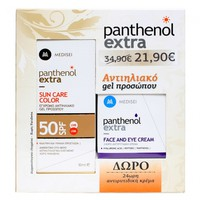 PANTHENOL EXTRA SUN CARE SPF50 COLOR GEL 50ML + FACE & EYE CREAM 24H 50ML