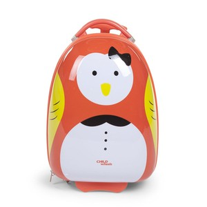 Trolley 17 Ltr Bird Orange 27*39*15