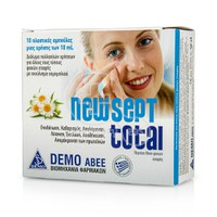 DEMO - NEWSEPT Total - 10ampx10ml