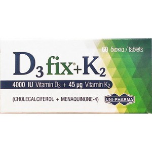 Uni pharma d3 fix 4000iu   k2 45mg
