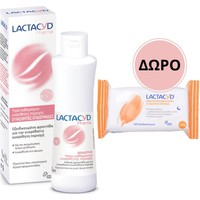 Lactacyd Sensitive Intimate Wash 250ml & Δώρο Lactacyd Intimate Wipes 15 τμχ