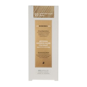 Korres abysssinia superior gloss colorant 9.1