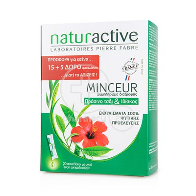 NATURACTIVE - PROMO PACK Minceur - 15sach. & ΔΩΡΟ 5sach.