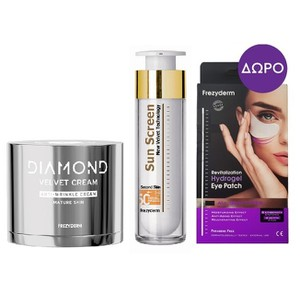 FREZYDERM Promo pack Diamond anti-wrinkle cream 50
