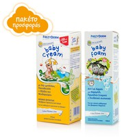 FREZYDERM - PROMO PACK Baby Foam (150ml) & Baby Cream (175ml)