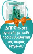 A derma badge 116x190 oct18