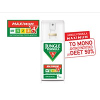Omega Pharma Jungle Formula Maximum Original με IRF-4 75ml