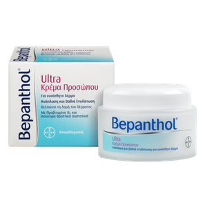 Bepanthol cream ultra face 50ml