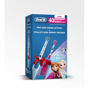 ORAL-B Πακέτο προσφοράς Pro 600 cross action & Παιδική Vitality kids disney frozen