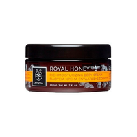 APIVITA ROYAL HONEY BODY CREAM MOISTURIZING 200ML