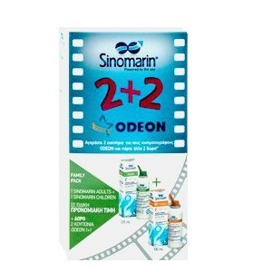 Sinomarin family odeon