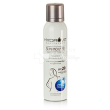 Hydrovit SUN Mousse Medium Protection SPF20 -  Αντηλιακό με τεχνολογία Crackle Effect σε μορφή mousse, 150ml