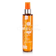 Intermed Luxurious Sun Care TANNING Oil SPF6 with Vitamins A+E - Λάδι Μαυρίσματος, 200ml
