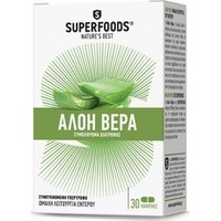 SUPERFOODS ALOE VERA 300MG 30CAPS