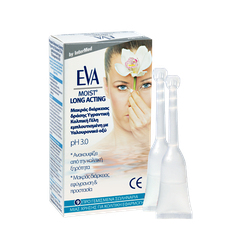 Intermed Eva Moist Long Acting 9x2.5gr