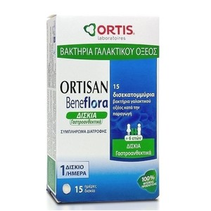 Ortisan beneflora 15tablets enlarge
