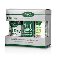 POWER HEALTH - PROMO PACK CLASSICS PLATINUM RANGE Cool Day (30tabs) ΜΕ ΔΩΡΟ Magnesium (10eff.tabs)