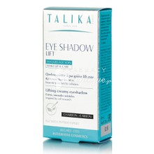 Talika Eye Shadow Lift CARBON - Μαύρο, 8ml