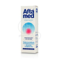 AFTAMED - Oral Gel - 15ml