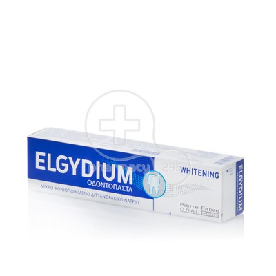 ELGYDIUM - Whitening Pasta 75ml.