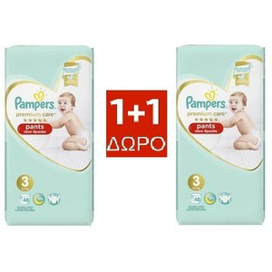 PAMPERS Premium pants N3 6-11kg 48πάνες 1+1ΔΩΡΟ