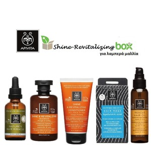Apivita shine revitalizing box gia lampera mallia