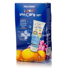 Frezyderm Σετ Infant Sun Care SPF50, 100ml & ΔΩΡΟ 50ml, 1 τμχ.