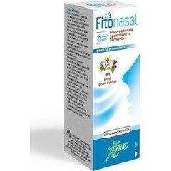 Aboca Fitonasal 2Αct Spray 15ml