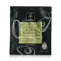 APIVITA -  EXPRESS BEAUTY Tissue Face Mask Avocado - 10ml