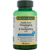 NATURE'S BOUNTY GLUCOSAMINE 1500MG & CHONDROITIN 300MG 60TABL