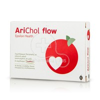 EPSILON HEALTH - ARICHOL Flow - 20tabs