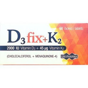 Uni pharma d3 fix 2000iu   k2 45mg