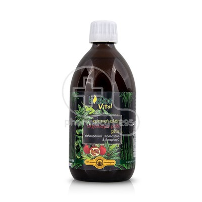 KALOE - Kaloe Vital Plus - 500ml