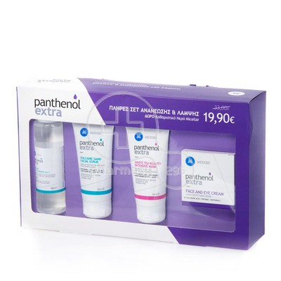 PANTHENOL - PANTHENOL EXTRA Πλήρες Σετ Ανανέωσης & Λάμψης (Volcanic Sand Facial Scrub, White Beauty Intensive Mask & Face and Eye Cream) ΜΕ ΔΩΡΟ Micellar Ture Cleanser 3in1 (100ml)
