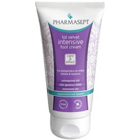 PHARMASEPT FOOT CREAM INTENSIVE 75ML