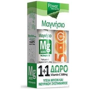 Power health magnesium 300mg set