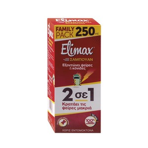 Elimax shampoo 2 in 1