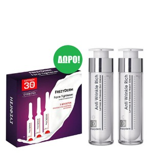 S3.gy.digital%2fboxpharmacy%2fuploads%2fasset%2fdata%2f48455%2ffrezyderm set antiwrinkle day and night and free face tightener cream booster