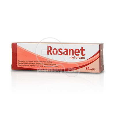 MEDIMAR - Rosanet Gel-Cream - 30ml