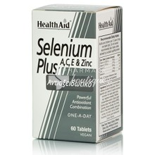 Health Aid SELENIUM PLUS (Vitamins A, C, E & Zinc) 200mg, 60tab