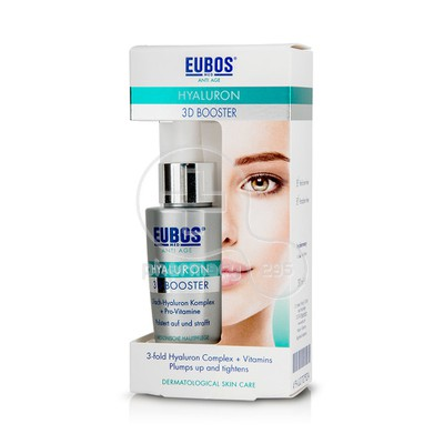 EUBOS - HYALURON 3D Booster - 30ml