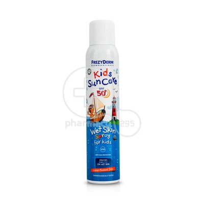 FREZYDERM - KIDS SUN CARE Wet Skin Spray SPF50+ - 200ml