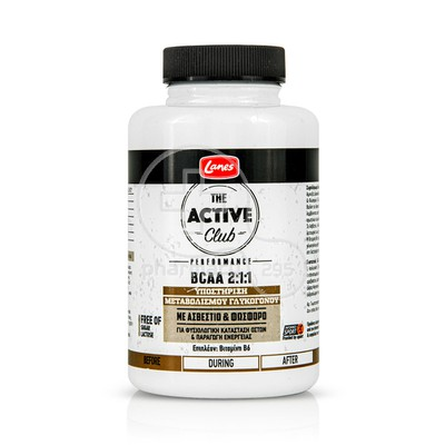 LANES - THE ACTIVE CLUB BCAA 2:1:1 - 90tabs