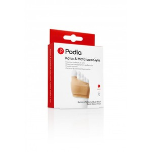 Podia bunio dual relief small 1 pair