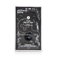 PANTHENOL - PANTHENOL EXTRA Black Peel Off Mask - 10ml