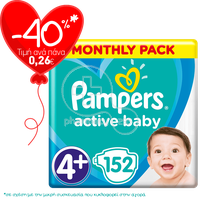 PAMPERS - MONTHLY PACK Active Baby Νο4+ (10-15kg) - 152 πάνες