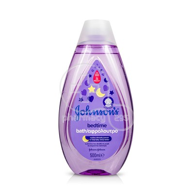 JOHNSON & JOHNSON - ACTIVE BABY Bedtime Bath - 500ml
