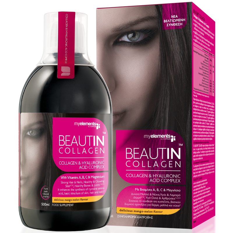 Beautin Collagen liquid