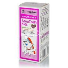 Frezyderm Sensiteeth Kids MOUTHWASH - Στοματικό Διάλυμα, 250ml