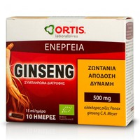 ORTIS PANAX GINSENG ENERGY (10AMP X 15ML)